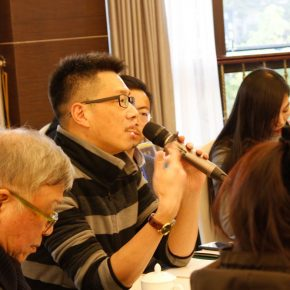 """23 View of the discussion – Zhang Lihao delivered a speech 290x290 - Focusing on """"Seeing and Reading: Critics and Readers"""" The 11th Annual Conference of Chinese Art Critics Held in Zhangzhou"""