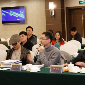"""25 View of the discussion – Xu Dongshu delivered a speech 290x290 - Focusing on """"Seeing and Reading: Critics and Readers"""" The 11th Annual Conference of Chinese Art Critics Held in Zhangzhou"""