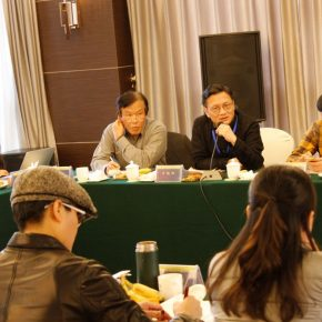 """26 View of the discussion – Li Xiaofeng delivered a speech 290x290 - Focusing on """"Seeing and Reading: Critics and Readers"""" The 11th Annual Conference of Chinese Art Critics Held in Zhangzhou"""