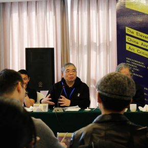 """28 View of the discussion – Huang Haiming delivered a speech 290x290 - Focusing on """"Seeing and Reading: Critics and Readers"""" The 11th Annual Conference of Chinese Art Critics Held in Zhangzhou"""
