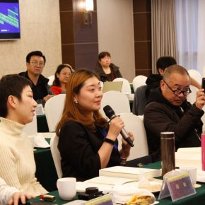 """35 View of the 11th Annual Conference of Chinese Art Critics 290x290 - Focusing on """"Seeing and Reading: Critics and Readers"""" The 11th Annual Conference of Chinese Art Critics Held in Zhangzhou"""
