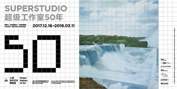 """Poster 598x301 - The Power Station of Art presents """"Superstudio 50"""" in Shanghai"""