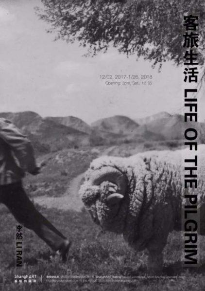 "Poster of Life of the Pilgrim 422x598 - ShanghART Gallery presents ""Li Ran – Life of the Pilgrim"" in Beijing"