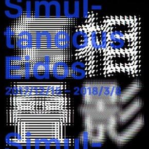 Simultaneous Eidos – Guangzhou Image Triennial will be presented at Guangdong Museum of Art