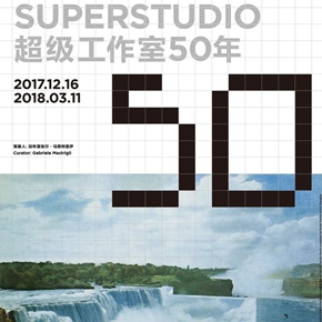 "The Power Station of Art presents ""Superstudio 50"" in Shanghai"