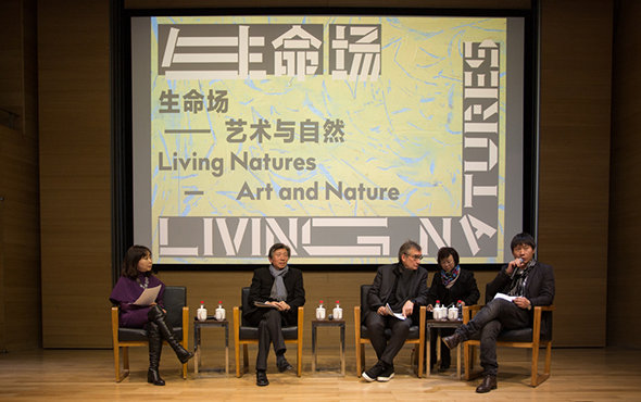 00 View of the dialogue - Fan Di'an, Olivier Kaeppelin, Liu Shangying: Living Natures – Art and Nature