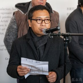 """01 Huang Du a renowned curator 290x290 - Growing in Convergence, Finding Differences in the Growth: """"Rhizome—A Subject for the Survey of Chinese Contemporary Arts"""" opened"""