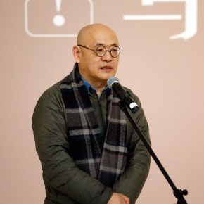 "02 Prof. Chen Ping Dean of the School of Chinese Painting CAFA 290x290 - Drawing the Spirit: ""Is It Simply Sketching? – A Case Study of Ye Qianyu Part I"" has opened"