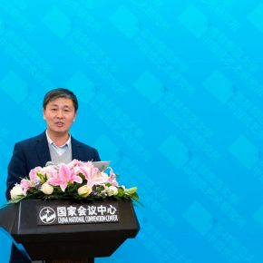 02 Yang Jinghai President of Jilin Normal University delivered a speech 290x290 - Focusing on the Research, Communication and Education of Paper Art: the Establishment of the Institute of Paper Art in China, Jilin Normal University