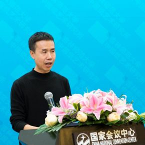 04 Li Hongbo Director of the Institute of Paper Art in China 290x290 - Focusing on the Research, Communication and Education of Paper Art: the Establishment of the Institute of Paper Art in China, Jilin Normal University