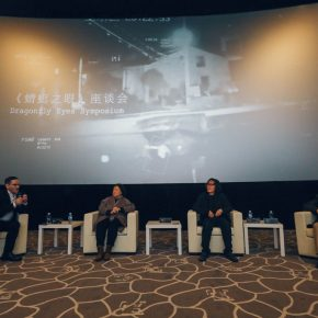 """04 The Opening Ceremony of Xu Bing Solo Exhibition 290x290 - """"Xu Bing"""": The Art View and Action Logic of a Fatalist"""