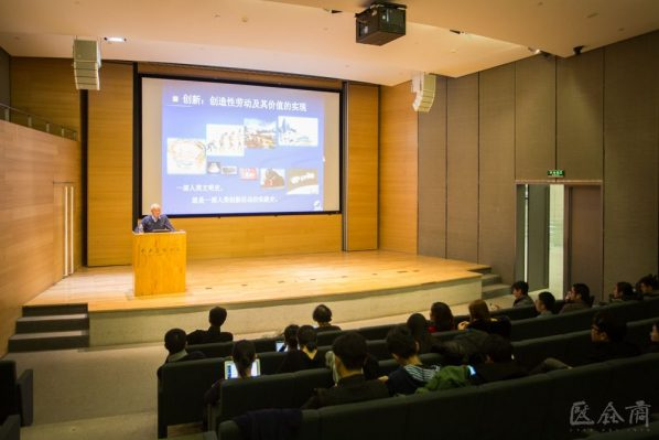 """04 View of the lecture 598x399 - Teng Jiwen: """"Earth in Turmoil – The Exchange of Matter and Energy Inside the Earth and the Deep Motive Processes"""""""