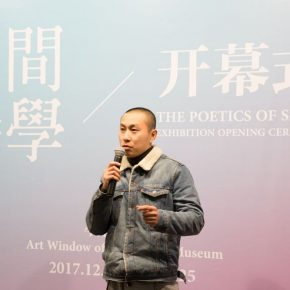 "05 Artist Guo Donglai 290x290 - How Could Space Become ""Poetics""? 2018 Finding Friends – The Poetics of Space opened at Today Art Museum"