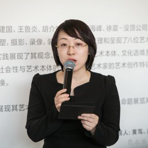 """06 Yan Yan Deputy Director of the Academic Exhibition Today Art Museum co curator of the exhibition 290x290 - Growing in Convergence, Finding Differences in the Growth: """"Rhizome—A Subject for the Survey of Chinese Contemporary Arts"""" opened"""