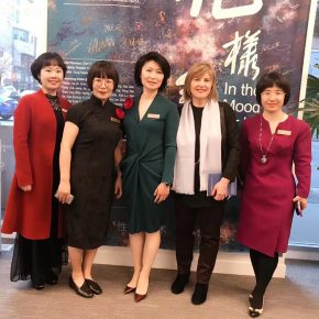 "07 Group Photo from the left Academic Chair Fu Yijing Curator Dong Huiping General Producer Amelia Gao、Curator of Vancouver Art Museum Kathleen Bartel and General Producer Chen Yi 290x290 - ""In the Mood for Love – An Exhibition Featuring Chinese and Canadian Female Artists"" Opening at Poly Culture Art Center"