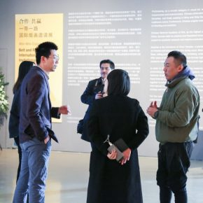 "08 Installation view of the exhibition 3 290x290 - Diverse Styles and Beautiful Forms: ""Win-Win Cooperation Belt and Road International Printmaking Invitational Exhibition"" Opened"