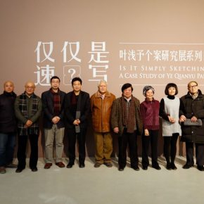 "09 Group photo of the honored guests  290x290 - Drawing the Spirit: ""Is It Simply Sketching? – A Case Study of Ye Qianyu Part I"" has opened"
