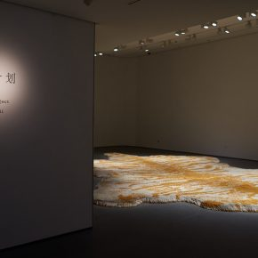 "20 Exhibition View at the United Art Museum Wuhan 290x290 - ""Xu Bing"": The Art View and Action Logic of a Fatalist"
