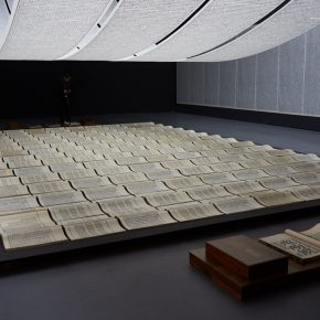 "22 Book from the Sky 1987 1991 at the United Art Museum Wuhan. Mixed Media Installation 290x290 - ""Xu Bing"": The Art View and Action Logic of a Fatalist"