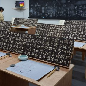 "29 A classroom of Square Word Calligraphy was built at the United Art Museum in Wuhan and it invites audience to participate in. 290x290 - ""Xu Bing"": The Art View and Action Logic of a Fatalist"