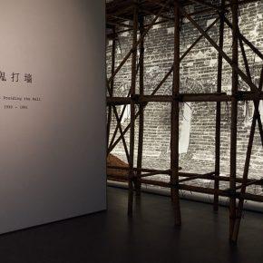 "36 Xu Bing Ghost Pounding The Wall 1990 1991 Height 15m Width 15m Length 32m 290x290 - ""Xu Bing"": The Art View and Action Logic of a Fatalist"