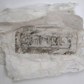 Lin Yan Little Empire 2014. Xuan paper 29x23cm ©2017 Lin Yan courtesy Fou Gallery 290x290 - Lin Yan at Gallery Fou
