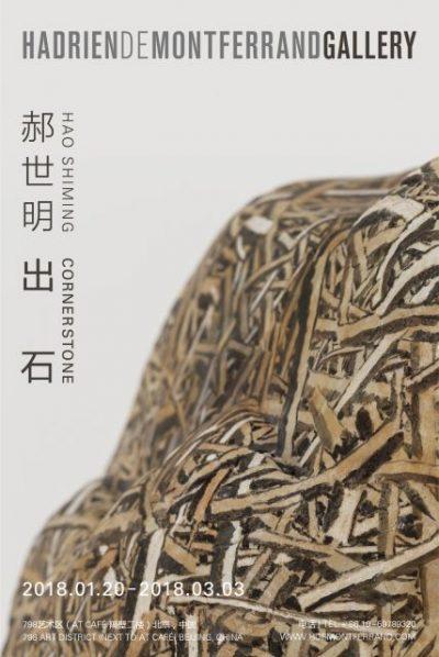 "Poster of Hao Shiming 400x598 - Hadrien de Montferrand Gallery presents ""Cornerstone"" showcasing Hao Shiming's latest works"