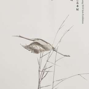 Poster of Inhabiting Cai Zhisong Solo Exhibition 1 290x290 - Inhabiting: Cai Zhisong Solo Exhibition Opening on January 24 at Suzhou Jinji Lake Art Museum
