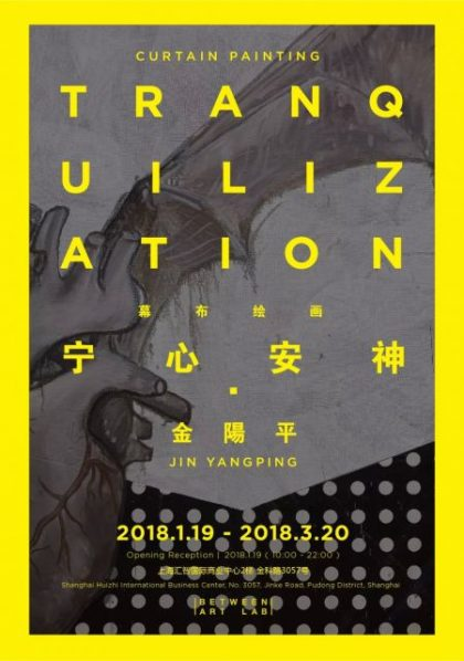 "Poster of Jin Yangping Tranquilization 420x598 - Between Art Lab presents ""Tranquilization"" showcasing curtain paintings by Jin Yangping"