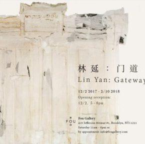 Poster of Lin Yan 01 e1516160236293 290x288 - Lin Yan at Gallery Fou
