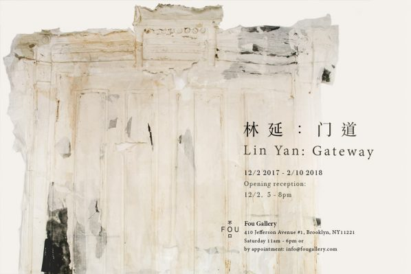 "Poster of Lin Yan 598x399 - Fou Gallery announces ""Lin Yan: Gateway"" opening on December 2"
