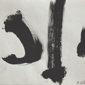 "Rita Letendre ,Sans titrerl62 31 ,Ink of paper,15.9x21.3cm,1962 丽塔·勒滕德 《无题》(rl62 31) 纸本墨水 15.9x21.3cm 1962 290x290 - ""In the Mood for Love – An Exhibition Featuring Chinese and Canadian Female Artists"" Opening at Poly Culture Art Center"