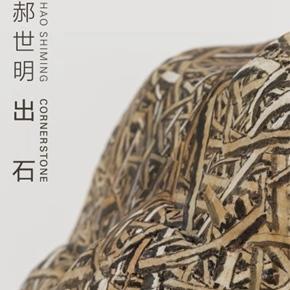 "Hadrien de Montferrand Gallery presents ""Cornerstone"" showcasing Hao Shiming's latest works"