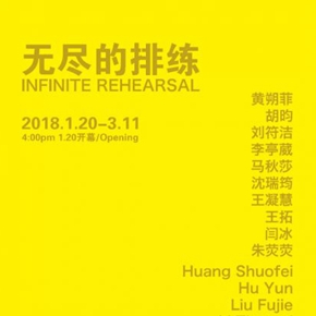 "MOCUBE presents ""Infinite Rehearsal"" featuring works by 10 young artists"