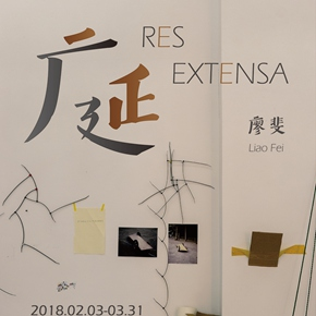 "Vanguard Gallery presents Liao Fei's new solo exhibition ""Res Extensa"" in Shanghai"
