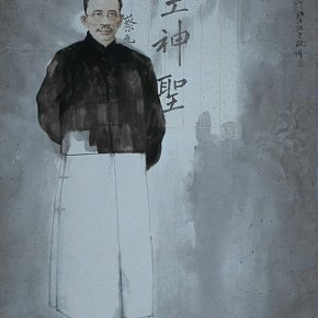 """02 Wang Yingsheng """"University Series – Cai Yuanpei"""" ink and color on paper 220 × 120 cm 2002 290x290 - Wang Yingsheng: From """"University Series"""" to """"Creating Portraits of Model Workers"""""""