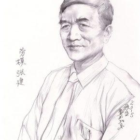 """09 Wang Yingsheng Portrait of Model Worker Zhang Jian 54x39cm drawing on paper 2015 290x290 - Wang Yingsheng: From """"University Series"""" to """"Creating Portraits of Model Workers"""""""