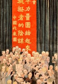 26 Xu Beihong Hearing the Liberation of Nanjing at the World Peace Conference ink and color on paper 352 x 71 cm 1949 in the collection of Xu Beihong Memorial Hall 200x290 - Reproduction of Realism: Xu Beihong's 118 Representative Works Debut at NAMOC