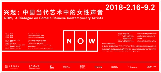 NOW: Art galleries across the UK are celebrating female contemporary artists working in China now