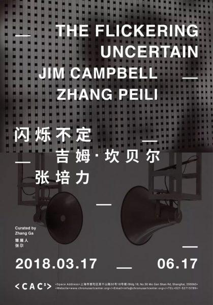 "00 Poster 1 419x598 - Chronus Art Center presents ""Jim Campbell & ZHANG Peili: The Flickering Uncertain"" in Shanghai"
