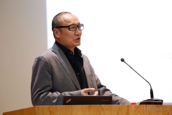 00 The speaker Prof. LaoZhu from the Department of History Peking University 598x399 - LaoZhu: Archival School – The Ideas and Methods of the Compilation of Xu Beihong's Chronicle
