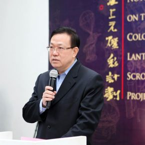 "01 Zheng Wanchun President of China Minsheng Bank delivered a speech at the opening ceremony 290x290 - The Large-Scale Comprehensive Art Project ""Qiu's Notes on the Colorful Lantern Scroll Project"" Has Finished"