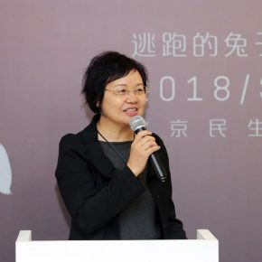 "01 Zhou Xujun Director of Beijing Minsheng Art Museum delivered a speech at the opening ceremony 290x290 - Deconstructing the Self and Running Forward: ""Rabbit on the run"" Chen Xi's New Works Kicked Off at Beijing Minsheng Art Museum"