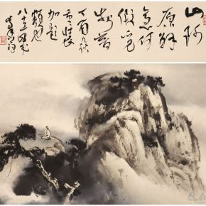 "02 Au Ho Nien The Sound of Guqin Chinese painting 84 × 95 cm 1979 290x290 - ""In the Pursuit of Eminence in Ink and Brush"" – Au Ho-Nien's Art Exhibition opened at the National Art Museum of China"