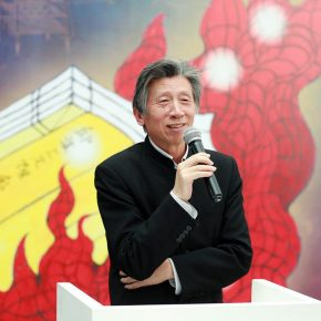 "02 Fan Di'an President of the Central Academy of Fine Arts delivered a speech at the opening ceremony 290x290 - The Large-Scale Comprehensive Art Project ""Qiu's Notes on the Colorful Lantern Scroll Project"" Has Finished"