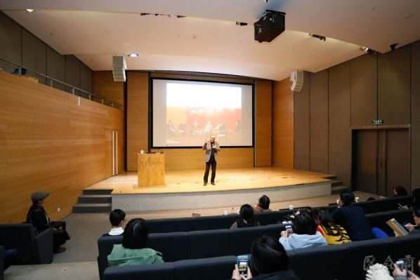 03 View of the lecture 598x399 - LaoZhu: Archival School – The Ideas and Methods of the Compilation of Xu Beihong's Chronicle