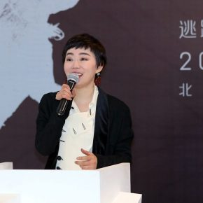 "04 The artist Chen Xi delivered a speech at the opening ceremony 290x290 - Deconstructing the Self and Running Forward: ""Rabbit on the run"" Chen Xi's New Works Kicked Off at Beijing Minsheng Art Museum"