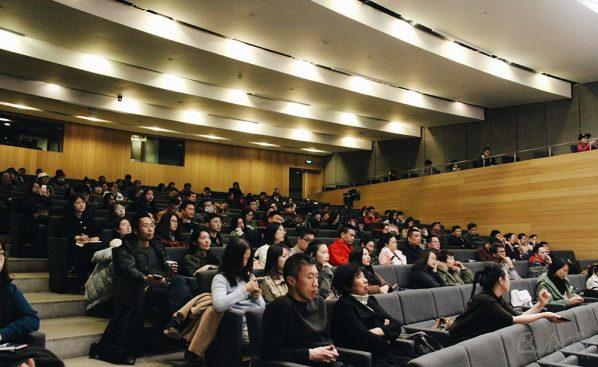 04 View of the lecture 1 598x367 - Song Xiaoxia: Xu Beihong and the Road of Modern Chinese Fine Arts in the 20th Century
