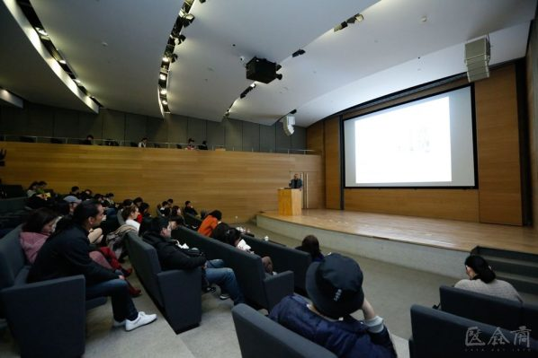 04 View of the lecture 598x399 - LaoZhu: Archival School – The Ideas and Methods of the Compilation of Xu Beihong's Chronicle