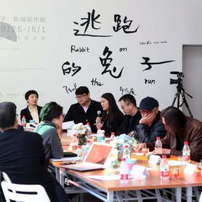 "07 View of the seminar 290x290 - Deconstructing the Self and Running Forward: ""Rabbit on the run"" Chen Xi's New Works Kicked Off at Beijing Minsheng Art Museum"